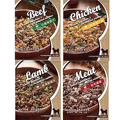 毛食嗑 冷凍脫水乾燥鮮食系列  20 G 兩入組