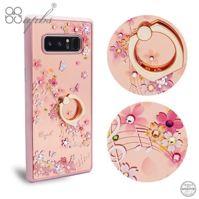 apbs Samsung Note8 鏡面指環扣水晶保護殼-彩櫻蝶舞