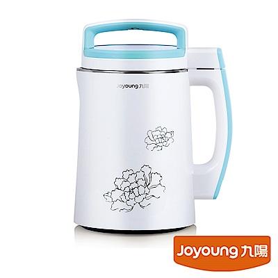 九陽冷熱料理調理機(豆漿機) DJ13M-D990SG