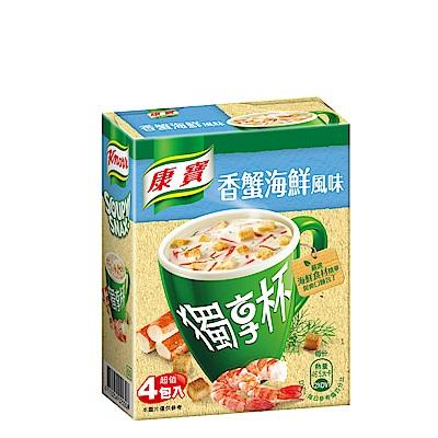 康寶 奶油風味獨享杯香蟹海鮮(盒/4入)