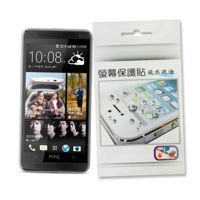 HTC Desire 600疏水疏油保護貼