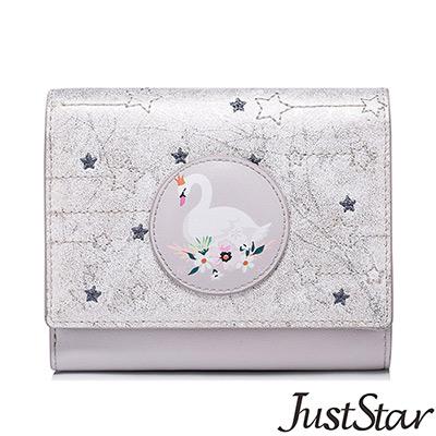 Just Star 星願天鵝湖三折短夾 霧金紫