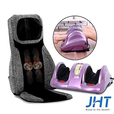 JHT 4DS熱感揉槌按摩墊+機能美腿機(加熱升級款)