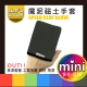 可力優 mini 磁土手套【灰色】 product thumbnail 1