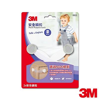 3M 兒童安全鎖扣