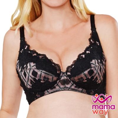 Mamaway 格紋蕾絲高機能調整型孕.哺乳內衣(黑色/共二色)