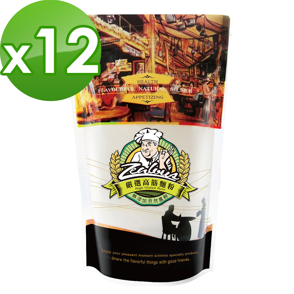 台灣綠源寶 嚴選高筋麵粉(400g包)x12包組