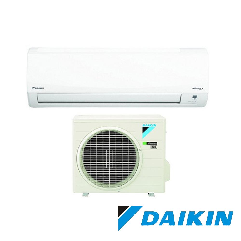 DAIKIN大金 經典系列7-9坪變頻分離式冷暖氣RHF50RVLT/FTHF50RVLT