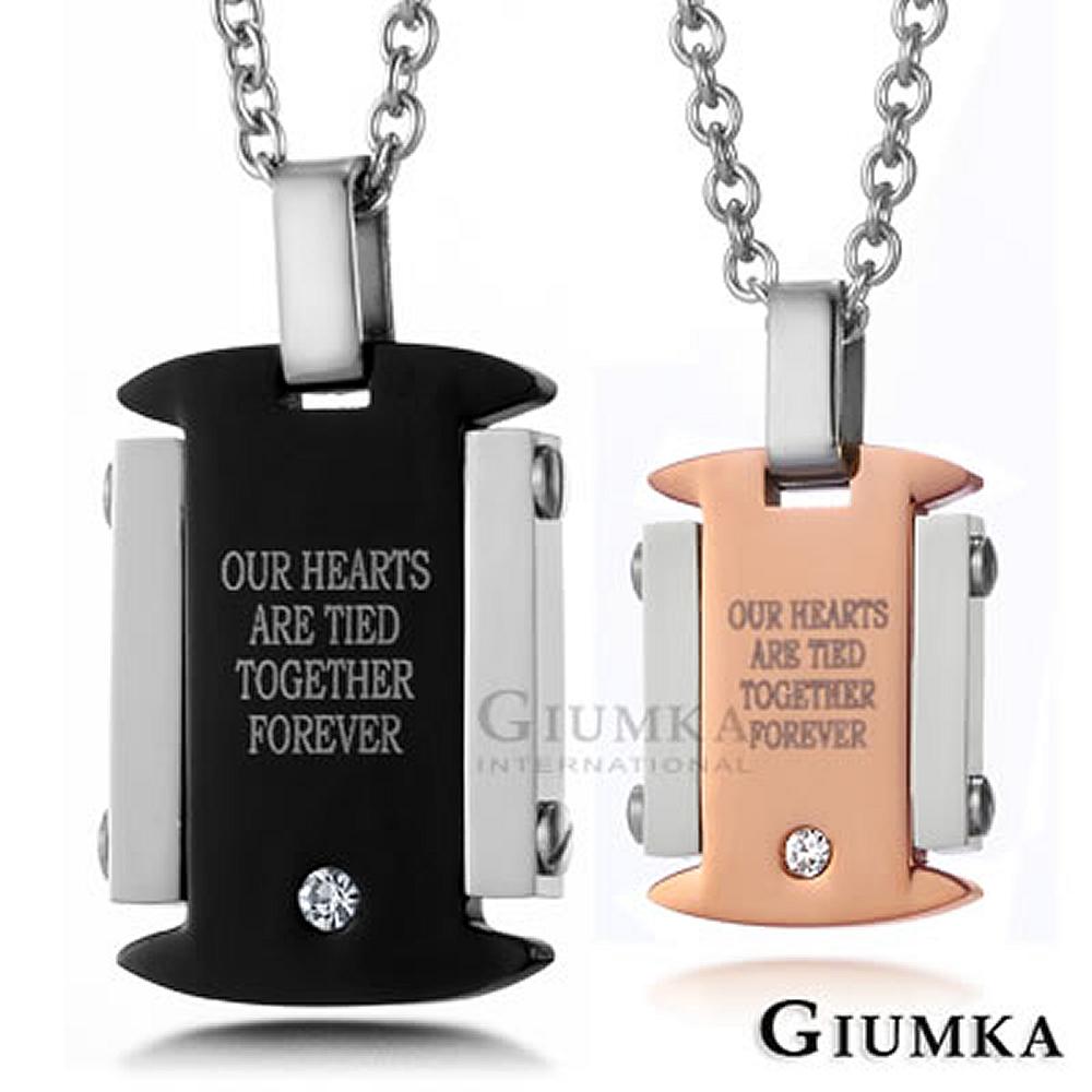 GIUMKA情侶對鍊愛情看板 一對價格