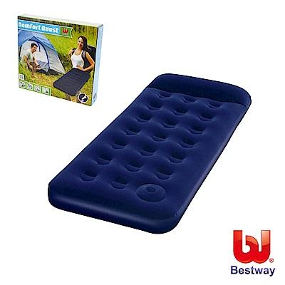 《凡太奇》Bestway。單人高級植絨充氣床墊-內置充氣幫浦 67223 - 快速到貨