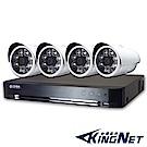 監視器攝影機 - KINGNET 士林電機 H.265 5MP 16路4支DVR套餐