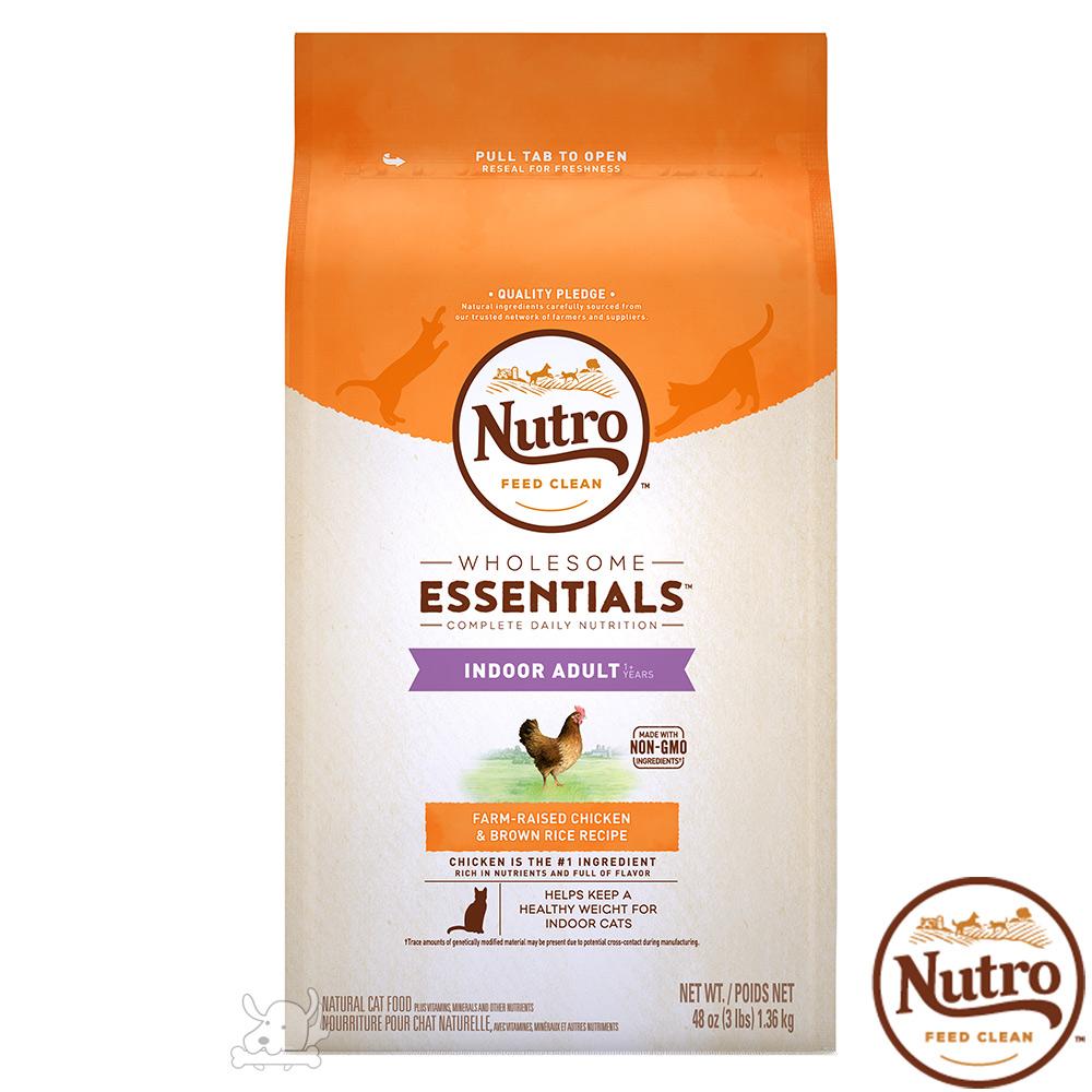 Nutro 美士 全護營養 室內成貓化毛配方(農場鮮雞+糙米)6.5磅  X 1包