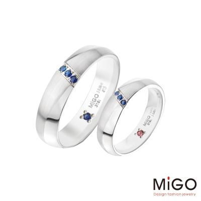 MiGO 希望藍寶石/白鋼成對戒指