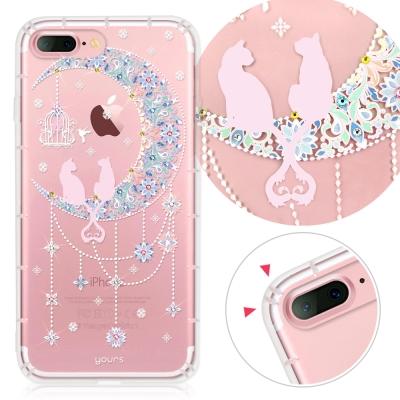 YOURS APPLE iPhone7 Plus 奧地利彩鑽防摔手機殼-情月