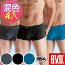 BVD 舒活低腰平口褲(混色4入組)