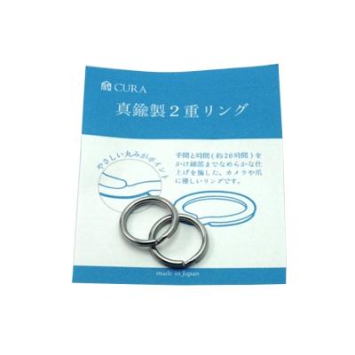 3I CURA-黃銅雙環(2入)CRG-101