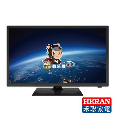 HERAN禾聯 24型 液晶顯示器 HD-24DB1