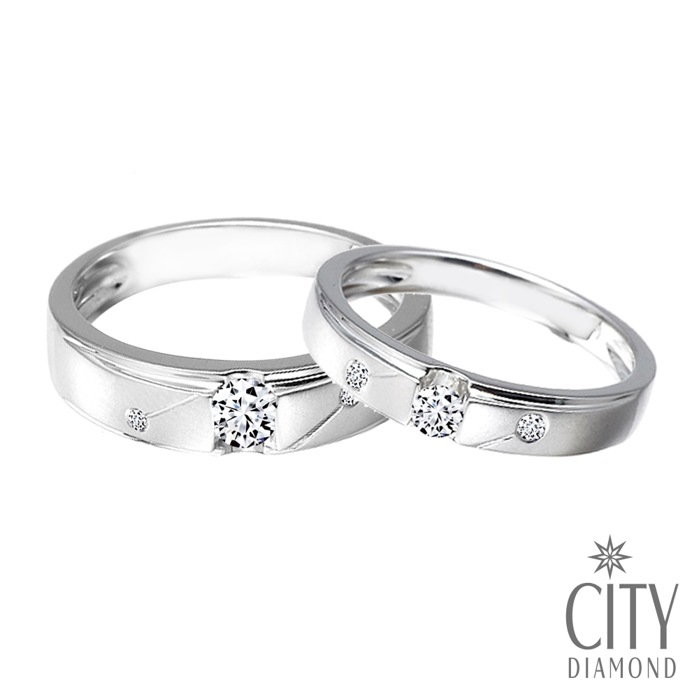 City Diamond引雅『我的現在 和你的未來』10分鑽石求婚對戒