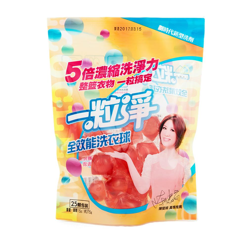 一粒淨經典香氛全效能洗衣膠囊(25顆*1入)