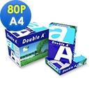Double A 80g多功能影印紙 A4(5包/箱)