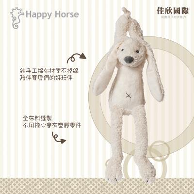 荷蘭【Happy Horse】象牙兔里奇音樂鈴