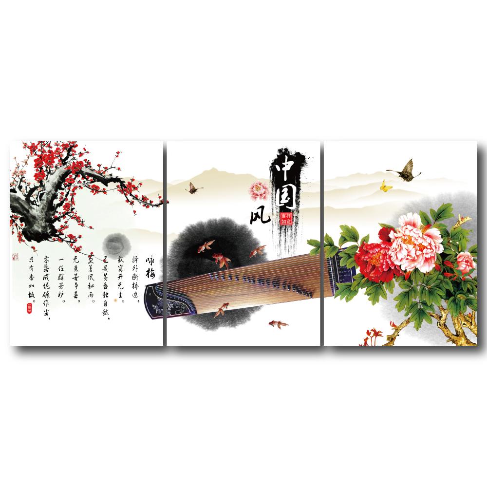 橙品油畫布- 三聯無框圖畫藝術家飾品 - 咏梅30*40cm