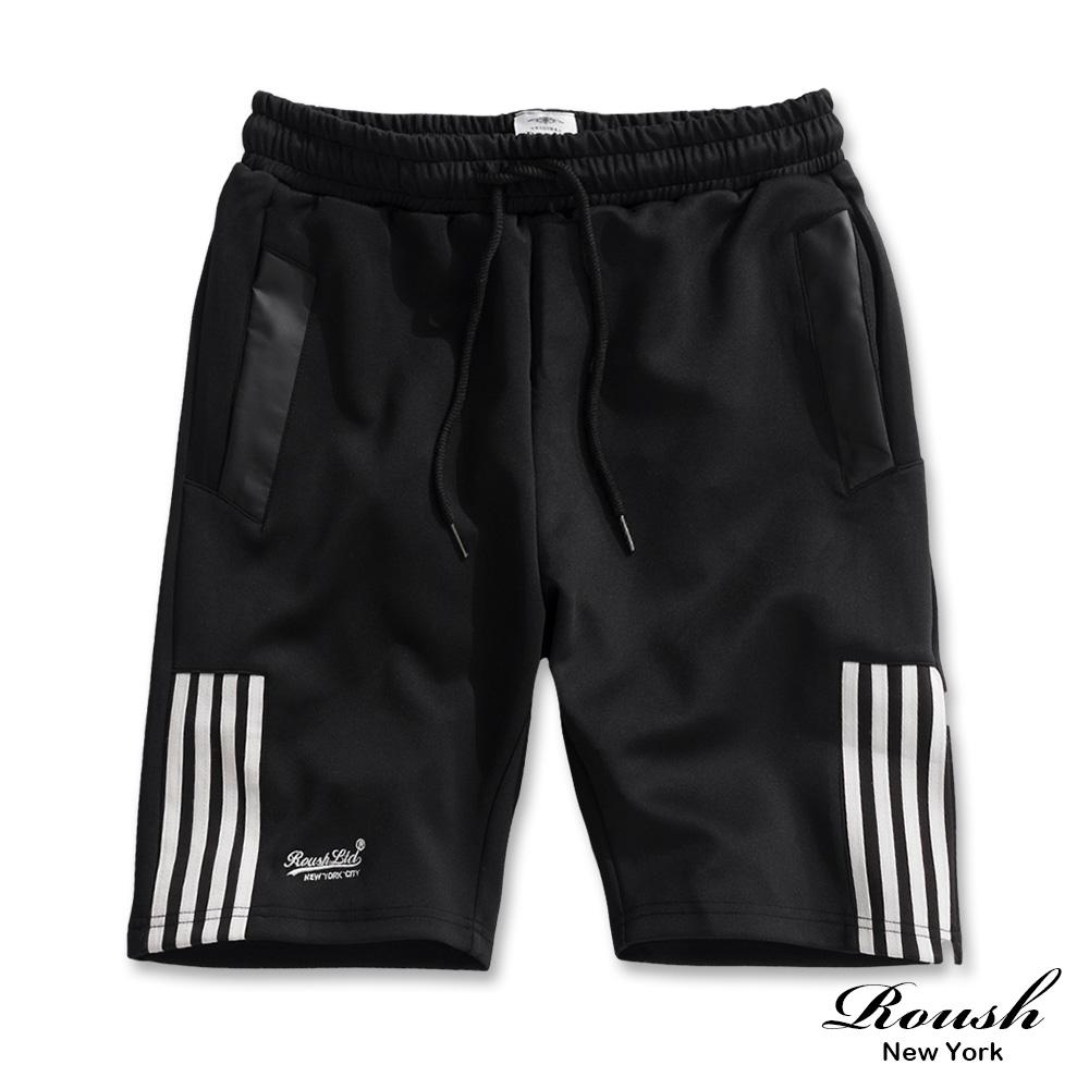 Roush 側邊線條潮流短棉褲(2色)