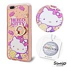 三麗鷗 Kitty OPPO R11 施華彩鑽鏡面指環扣手機殼-蜜糖凱蒂