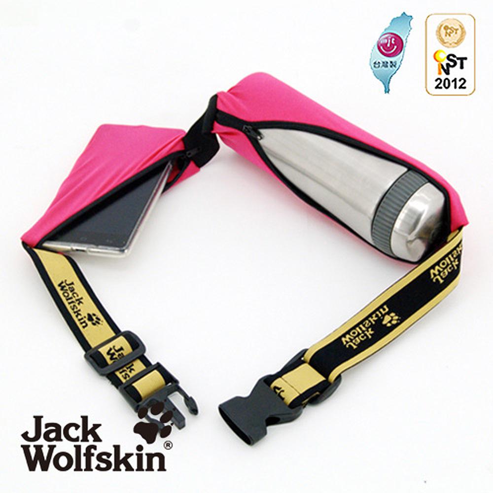 Jack Wolfskin飛狼多功能魔術腰帶-桃紅