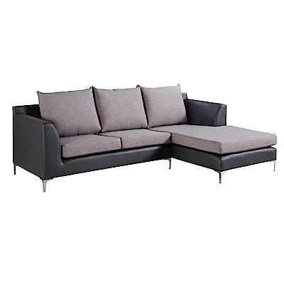 品家居 里庫雙色皮革&亞麻布L型沙發(左右可選)-241x160x73-免組