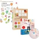 晴媽咪副食品全攻略+小雨麻的副食品全紀錄+跟著王宏哲早期教育so easy(3書)