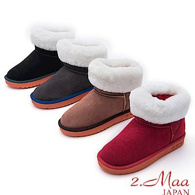 2.Maa-個性撞色牛麂皮反折暖暖雲朵雪靴-灰