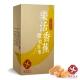 樂活香蕉微粒膠囊(60錠/入)健康會社