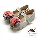 天使童鞋  雙色日光薔薇娃娃鞋JU779-灰/粉
