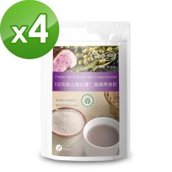 樸優樂活 100%紫山藥紅薏仁養顏美身飲(400g/包)X4件組