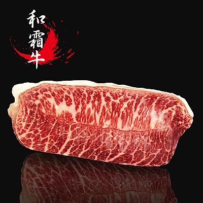 豪鮮牛肉 金牌和種安格斯PRIME和霜嫩肩牛排12片(100g±10%,4盎斯/片)