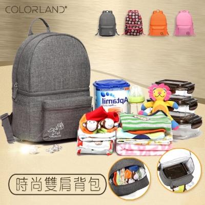 Colorland多功能雙肩上下分層保溫大容量後背包(共四款)