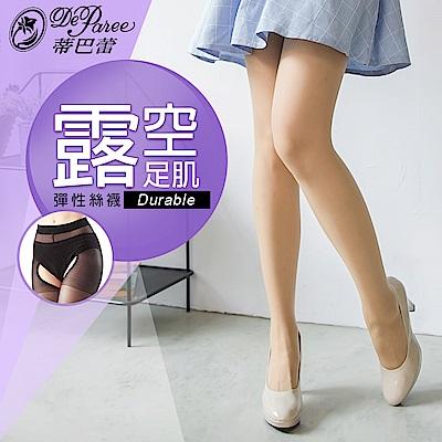 蒂巴蕾-露空足肌彈性絲襪