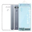 【SHOWHAN】 LG G6 (5.7吋) 空壓手機殼