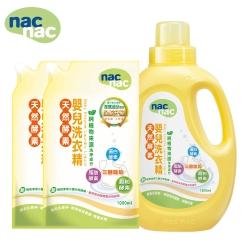 nac nac 天然酵素嬰兒洗衣精(1罐2包)