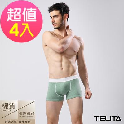 男內褲 素色運動平口褲/四角褲  亞麻綠(超值4件組) TELITA