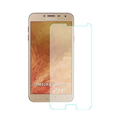 【SHOWHAN】SAMSUNG Galaxy J4 5.5吋 9H鋼化玻璃保護...