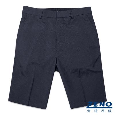 ZENO 涼感透氣親膚西裝短褲‧深藍條31~42