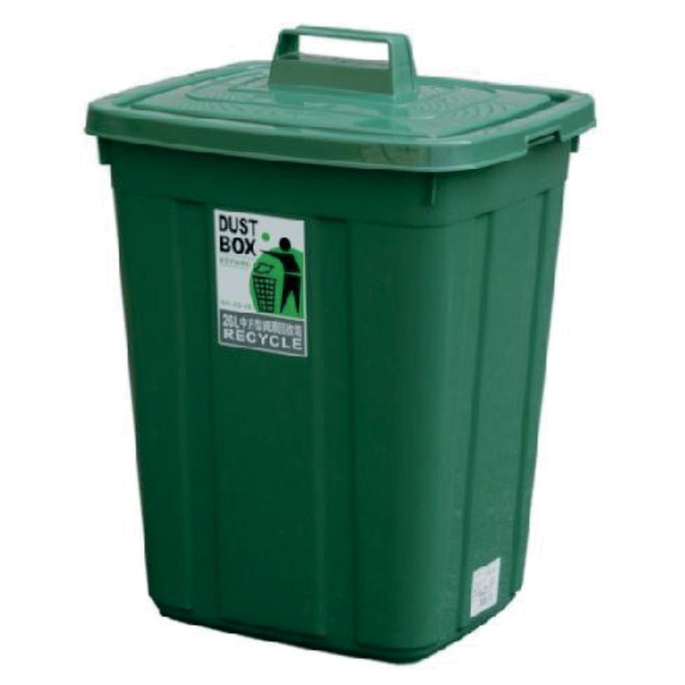 26L中方型附蓋資源回收桶(二入)組