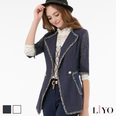 LIYO理優鏤空立領西裝外套(深藍,白)-動態show