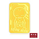 周大福 漫威MARVEL系列 Q版鋼鐵人黃金金章/金幣(長方形)