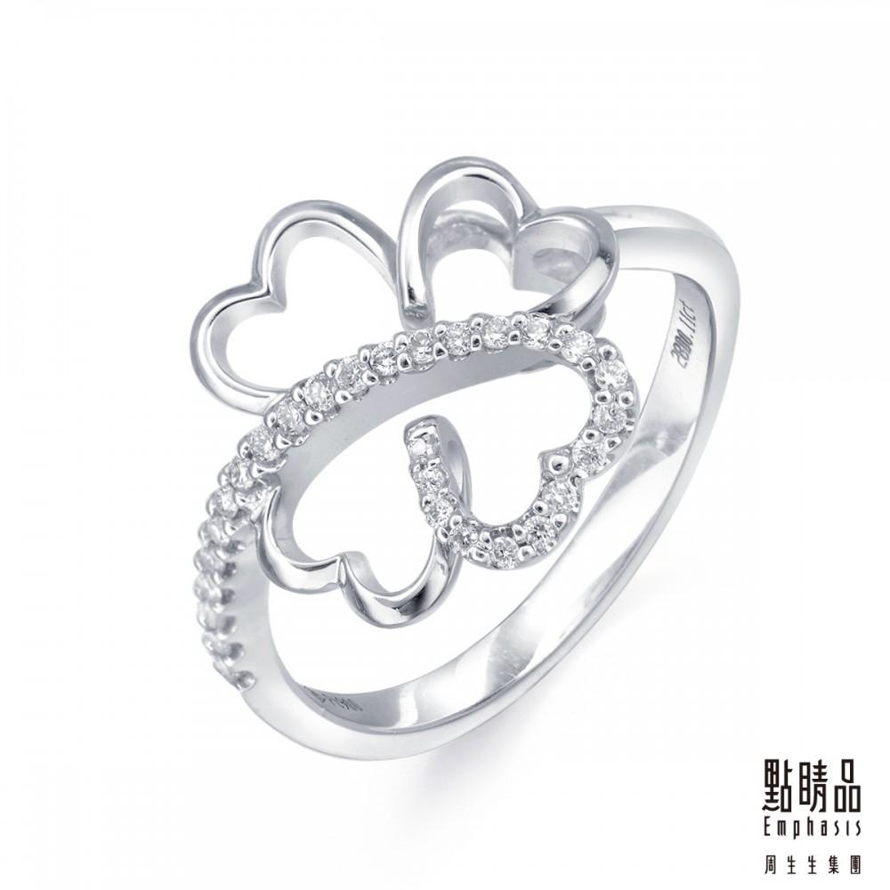 點睛品 鑽石鉑金戒指- 幸運草 product image 1