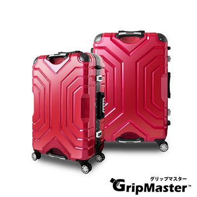 日本GRIPMASTER  24吋 蕃茄紅(鐵灰框)  王者霸氣 雙把手硬殼鋁框行李箱