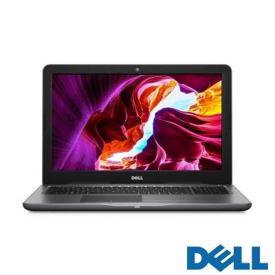 Dell-Inspiron-15-5000-15吋