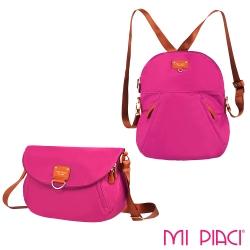 MI PIACI-Doris系列-輕量防潑水-兩用後背包 / 側背包1680142-桃紅